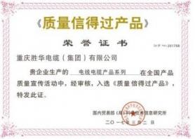 亚洲城ca88电脑版官网质量信得过产品
