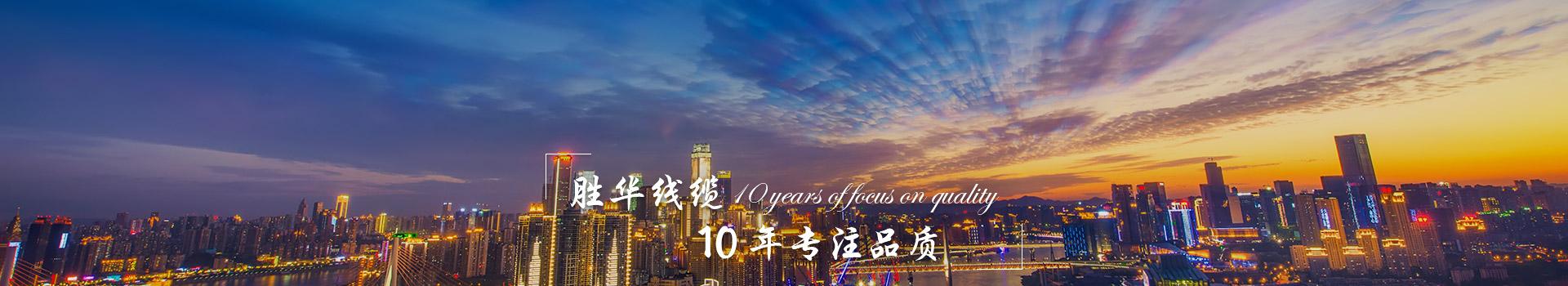 wwwyzc88官网亚洲城ca88电脑版官网厂家