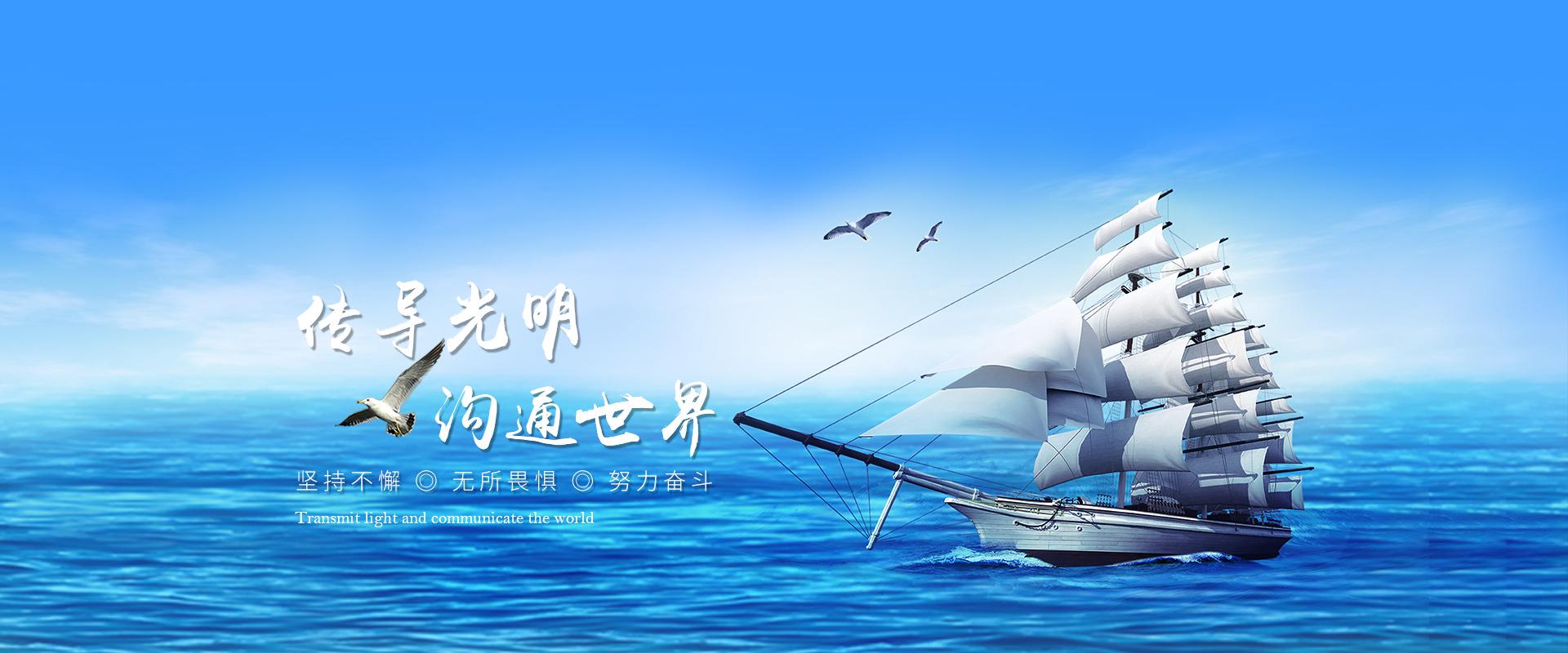 重庆防火电缆